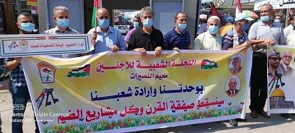 وقفة احتجاجية للاجئين في مُخيّم النصيرات: التطبيع نكبة جديدة لشعبنا