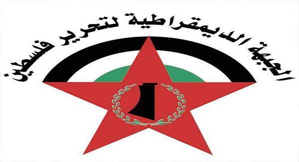 الجبهة الديمقراطية تؤكد على تعاطيها مع الجهود المصرية بالتهدئة بغزة