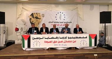 خلال ملتقى برلين..فلسطينيو أوروبا: لا تنازل عن حق العودة