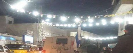 إصابات بالاختناق جرّاء اطلاق قوات الاحتلال قنابل الغاز صوب المواطنين في بيت أُمّر