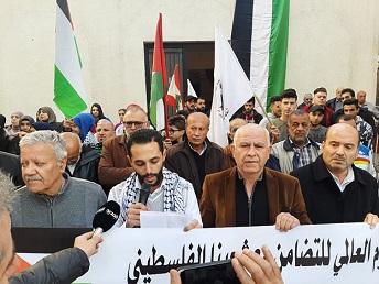 فلسطينيون البقاع يعتصمون في اليوم العالمي للتضامن مع الشعب الفلسطيني