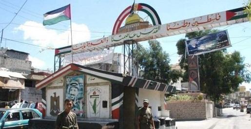 الأمن الوطني الفلسطيني يسلم مطلوباً لمخابرات الجيش اللبناني في مخيم الرشيدية