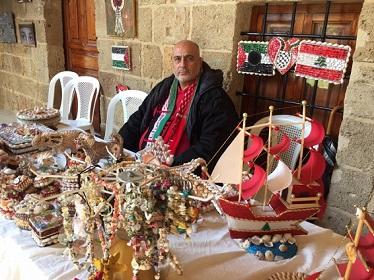 مهرجان النورس الثقافي الثاني في صيدا .. نحو