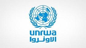 الأونروا تؤكد التزامها بخدمة اللاجئين الفلسطينيين ومساعدتهم