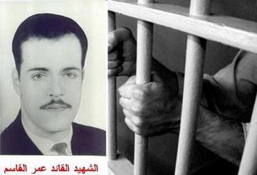 اليوم الذكرى الـ(31) لاستشهاد الأسير عمر القاسم، و«يوم شهيد الجبهة الديمقراطية»