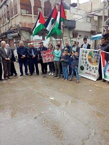 وقفة تضامنية مع الأسرى الفلسطينيين في مخيم النيرب بحلب