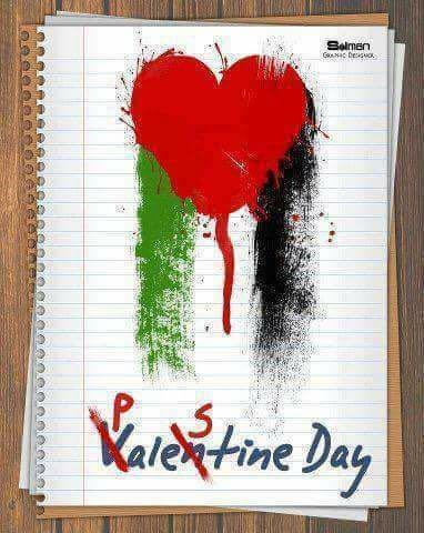 الفلانتين الفلسطيني