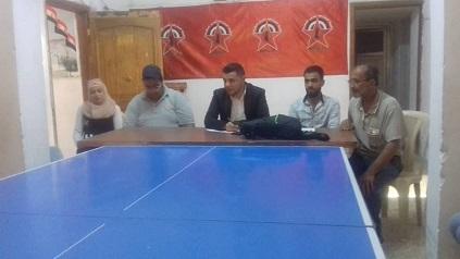 ملتقى شبابي حواري حول برنامج عمل اتحاد الشباب الديمقراطي الفلسطيني