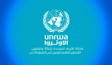 الأنروا تقوم بتعبئة الصراف الألي للاجئين الفلسطينين في لبنان
