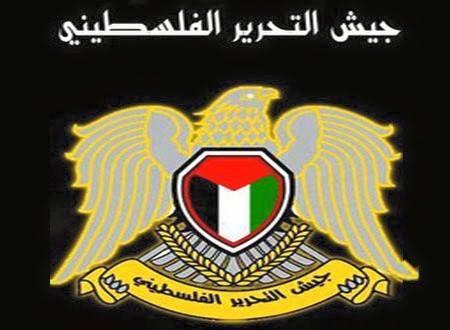 استشهاد عنصر من جيش التحرير الفلسطيني جراء المعارك الدائرة في غوطة دمشق