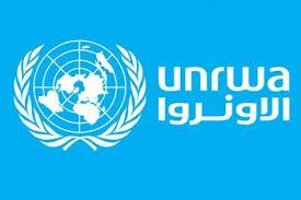 الإعلان عن مؤتمر دولي لدعم الأونروا في بيروت