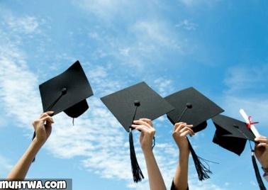 طالبة فلسطينية تحقق المرتبة الأولى في الثانوية العامة في الدنمارك