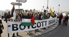 كيف تحارب إسرائيل دعوات المقاطعة؟