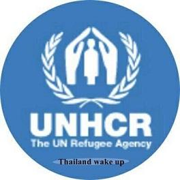 دعوة لتنظيم اعتصام في فيينا تضامناً مع لاجئي فلسطين في تايلند