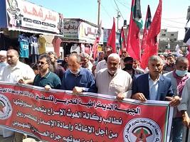 لاجئون فلسطينيون يطالبون «الأونروا» بإعمار البيوت المدمرة ورحيل شمالي