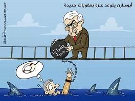 أبو مازن يتوعد غزة بعقوبات جديدة