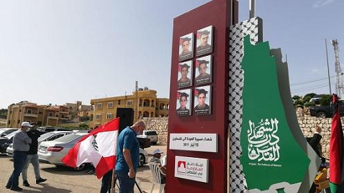 إزاحة الستار عن نصب الشهداء مسيرة العودة 2011 في مارون الراس