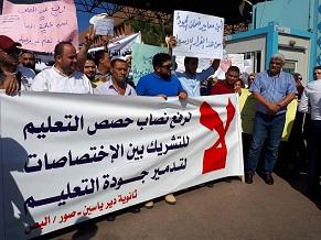 دعوة للاعتصام أمام مكتب لبنان الإقليمي للأونروا في بيروت يوم الجمعة القادم