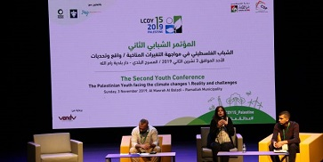 """""""لجان التنمية والتراث"""" تختتم فعاليات المؤتمر الشبابي الفلسطيني الثاني حول العدالة المناخية والاجتماعية"""