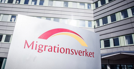 الهجرة السويدية تقررعدم إرجاع من لديهم بصمة في هنغاريا