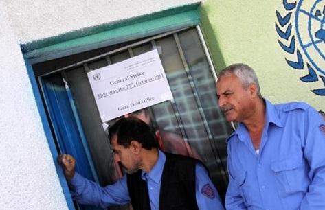 إسرائيل تدعم خفضاً تدريجياً لتمويل