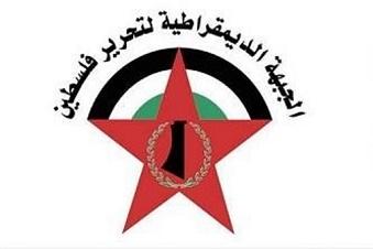 بيان سياسي صادر عن الجبهة الديمقراطية لتحرير فلسطين / إقليم سوريا بمناسبة تأسيس منظمة التحرير الفلسطينية