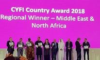 فلسطين تحصل على على جائزةٍ دوليةٍ في هولندا
