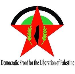 بيان صادر عن الفروع الخارجية للجبهة الديمقراطية لتحرير فلسطين