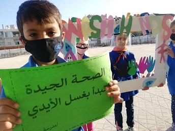 الأونروا في سورية تقيم أنشطة متنوعة بمناسبة اليوم العالمي لغسل اليدين