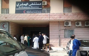بعثة متخصصة في جراحة الأطراف تجري عمليات مجانية في مستشفى الهمشري بصيدا