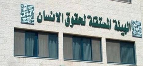 الهيئة المستقلة ترصد الانتهاكات في الضفة الغربية وقطاع غزة خلال إبريل