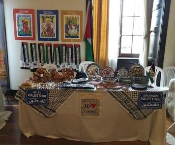 دولة فلسطين تشارك في المعرض الثقافي في كولومبيا