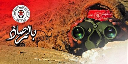 كتائب المقاومة الوطنية في الذكرى الـ32 للانتفاضة: صمتنا لن يطول على عدوان الاحتلال