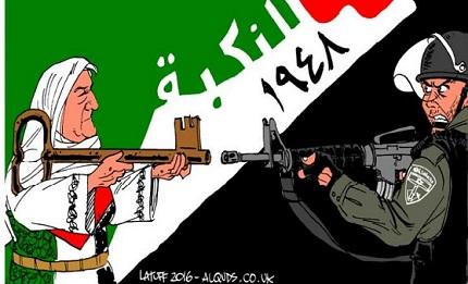 72 عاماً على ذكرى النكبة الفلسطينية الكبرى