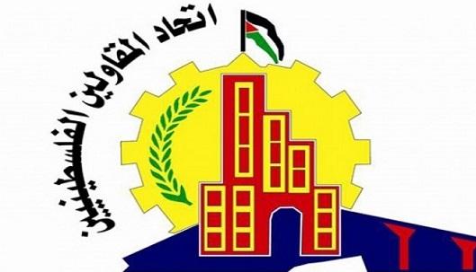 اتحاد المقاولين الفلسطينيين يحذر الأونروا من عدم تسديد قيمة الضريبة المضافة للشركات