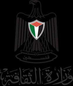 وزارة الثقافة تنعى الكاتب والشاعر حبيب الصايغ