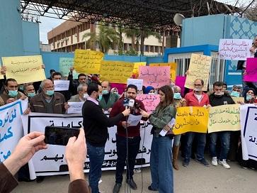 اللقاء التشاوري لموظفي الأونروا في لبنان ينظم اعتصاما مركزيا أمام مكتب الأونروا الاقليمي في لبنان