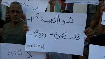 فلسطينيو سورية في بيروت يشكون تجاهل وتقصير الجمعيات الإغاثية المحسوبة على الفصائل الفلسطينية تجاههم