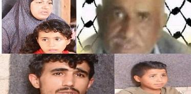 العدوان على غزة يقذف عائلة