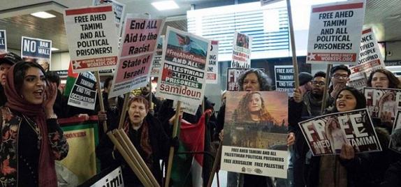 هولنديون يتظاهرون تضامنا مع