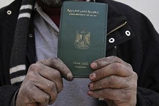 مصر تسحب الجنسية المصرية من سيدة فلسطينية