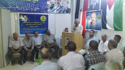 الديمقراطية تشارك في حفل تأبين بذكرى رحيل الشهيد القائد زهير محسن