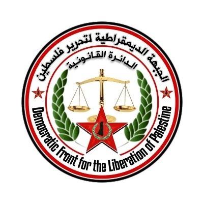 التطبيع العربي بين ميزان السياسة والقانون الدولي