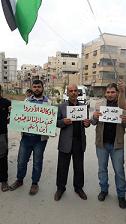 وقفة لمتطوعي المؤسسات الإغاثيّة الفلسطينية إحياءً لسبعينيّة النكبة