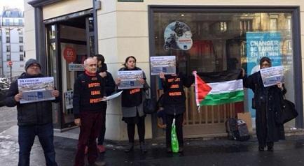 حملة عالمية لمقاطعة شركة أكسا الفرنسية لتعاقدها مع اسرائيل