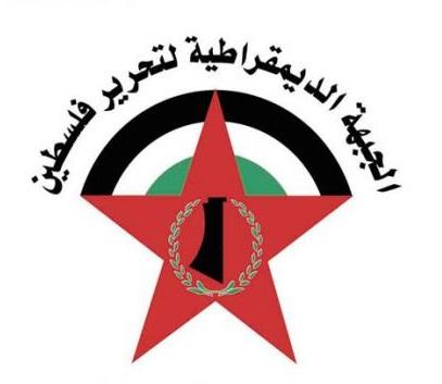 «الديمقراطية»: تهديدات الاحتلال لن تخيف شعبنا وقواه المقاومة ولن تمنع من مواصلة مسيرات العودة في القطاع