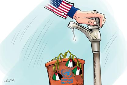 المساعدات الأمريكية ..