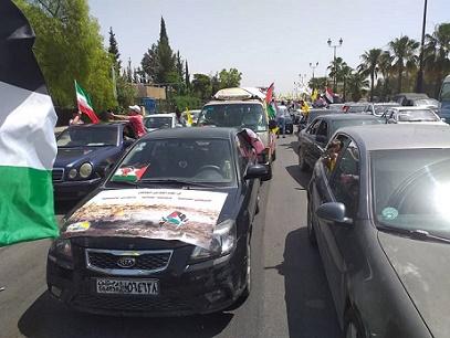 بمناسبة الذكرى 72 للنكبة ويوم القدس العالمي الديمقراطية تشارك في المسيرة السيارة بدمشق