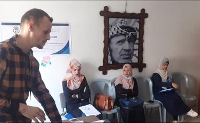 ندوة بمُخيّم البريج تؤكّد ضرورة مشاركة الشباب في الحياة السياسيّة