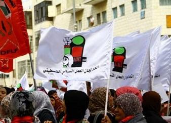 «لجان العمل النسائي» يستنكر بشدة مقتل طفلة على يد والدها بغزة